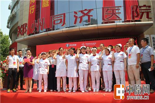 0万征集60个不孕家庭 郑州同济医院启动爱心助孕工程