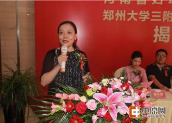 郑州同济医院成为全市首家河南省妇幼生殖联盟成员单位